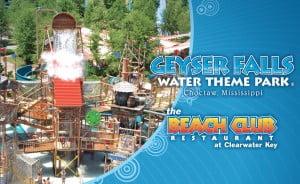 Geyser Falls Water Theme Park Opens This Weekend | BreezyNews.com ...